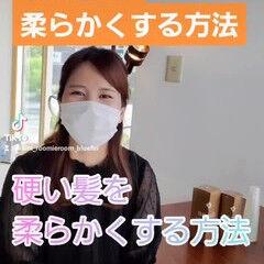 ミディアム 髪の病院 ナチュラル 名古屋市守山区 ヘアスタイルや髪型の写真・画像