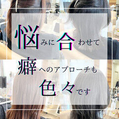 髪質改善 ミディアム 縮毛矯正 前髪 ヘアスタイルや髪型の写真・画像