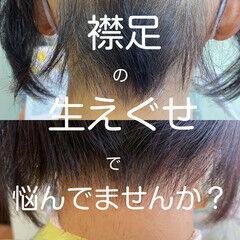 大人女子 ナチュラル 大人カラー 前下がりヘア ヘアスタイルや髪型の写真・画像