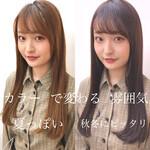 TOKIOトリートメント 前髪あり 前髪 イルミナカラー