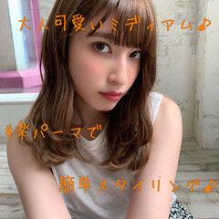 髪質改善トリートメント ナチュラル ふわふわ 大人かわいい ヘアスタイルや髪型の写真・画像