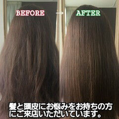 髪の病院 トリートメント ロング 名古屋市守山区 ヘアスタイルや髪型の写真・画像