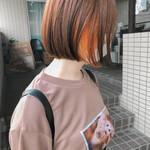 インナーカラー ミニボブ オレンジカラー ブリーチカラー