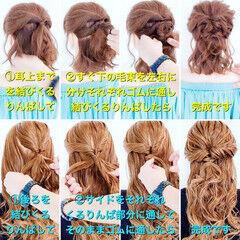 くるりんぱ ヘアセット ロング エレガント ヘアスタイルや髪型の写真・画像