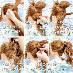 アップスタイル エレガント 簡単ヘアアレンジ ロング ヘアスタイルや髪型の写真・画像