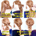 ダウンスタイル ヘアセット 三つ編み ロング