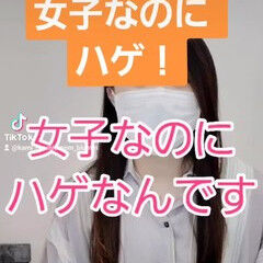名古屋市守山区 薄毛改善 ナチュラル 頭皮ケア ヘアスタイルや髪型の写真・画像