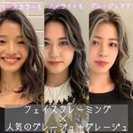 モード 韓国ヘア PEEK-A-BOO 阿藤俊也