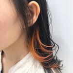 モード インナーカラーオレンジ ミディアム アクセサリーカラー