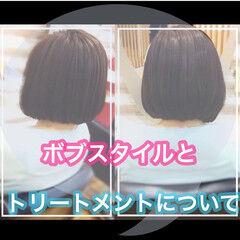 髪質改善カラー 髪質改善 髪質改善トリートメント ナチュラル ヘアスタイルや髪型の写真・画像