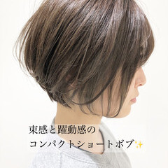 髪質改善 ナチュラル ショート ハンサムショート ヘアスタイルや髪型の写真・画像