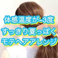 ヘアセット くるりんぱ ロング セルフヘアアレンジ ヘアスタイルや髪型の写真・画像