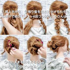 ロング 簡単ヘアアレンジ エレガント お団子ヘア ヘアスタイルや髪型の写真・画像