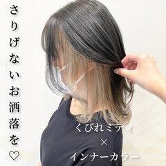 インナーカラー ナチュラル レイヤーカット 韓国ヘア ヘアスタイルや髪型の写真・画像