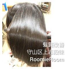 縮毛矯正 美髪 ナチュラル 髪の病院 ヘアスタイルや髪型の写真・画像
