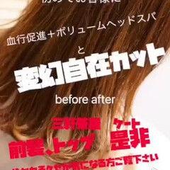 ナチュラル 大人ヘアスタイル 大人ミディアム 東京ヘアスタイル ヘアスタイルや髪型の写真・画像