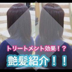 髪質改善 うる艶カラー 大人ロング ロング ヘアスタイルや髪型の写真・画像