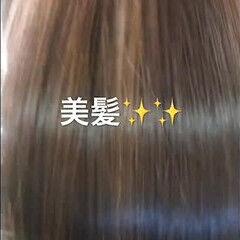 ナチュラル 髪質改善 セミロング 美髪 ヘアスタイルや髪型の写真・画像
