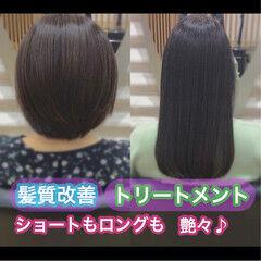ミディアム ナチュラル 髪質改善 うる艶カラー ヘアスタイルや髪型の写真・画像