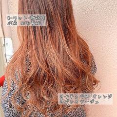 ナチュラル オレンジブラウン オレンジベージュ バレイヤージュ ヘアスタイルや髪型の写真・画像