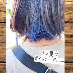 切りっぱなしボブ ボブ ブルー インナーブルー ヘアスタイルや髪型の写真・画像