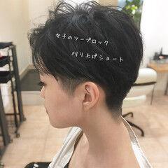 ベリーショート ショート 刈り上げ女子 刈り上げ ヘアスタイルや髪型の写真・画像