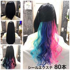 ピンク 前髪エクステ インナーカラーパープル セミロング ヘアスタイルや髪型の写真・画像