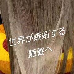 髪質改善カラー トリートメント 髪質改善 ロング ヘアスタイルや髪型の写真・画像