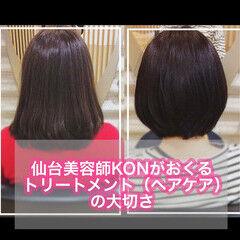 セミロング 髪質改善 ナチュラル うる艶カラー ヘアスタイルや髪型の写真・画像
