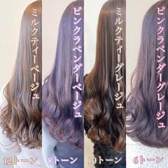 ピンクラベンダー ミルクティーベージュ セミロング ミルクティーグレージュ ヘアスタイルや髪型の写真・画像