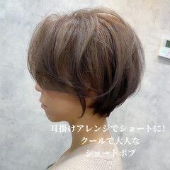 丸みショート ショート ショートヘア 大人ショート ヘアスタイルや髪型の写真・画像