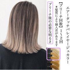 エアータッチ グラデーションカラー エレガント ピンクベージュ ヘアスタイルや髪型の写真・画像