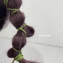 紐アレンジ 簡単ヘアアレンジ セミロング フェミニン ヘアスタイルや髪型の写真・画像