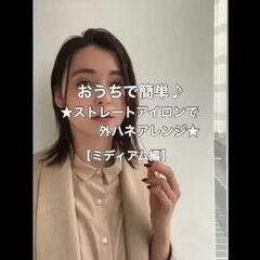 Top Stylist/小顔×似合せ/松澤 希さんが投稿したヘアスタイル