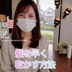 髪の病院 セミロング 美髪 名古屋市守山区 ヘアスタイルや髪型の写真・画像