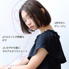 萩原 翔志也/ストレート指名No.1✨さんが投稿したヘアスタイル