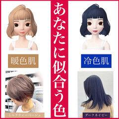 ミルクティー ストリート ミディアム ヘアケア ヘアスタイルや髪型の写真・画像