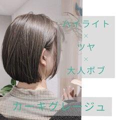ミルクティー ショートボブ 大人かわいい ナチュラル ヘアスタイルや髪型の写真・画像