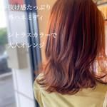 オレンジカラー 透明感カラー ミディアム 小顔ヘア