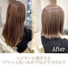 ミルクティーベージュ ボブ 銀座美容室 レイヤーカット ヘアスタイルや髪型の写真・画像