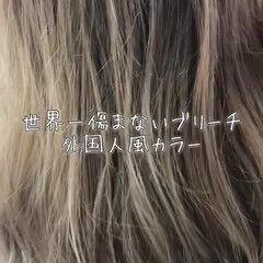 グラデーションカラー 外国人風カラー 外国人 外国人風フェミニン ヘアスタイルや髪型の写真・画像