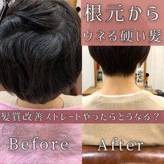 縮毛矯正 ショートヘア 暗髪 ショート ヘアスタイルや髪型の写真・画像