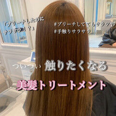 髪質改善トリートメント ナチュラル 美髪 ロング ヘアスタイルや髪型の写真・画像