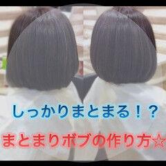 ミニボブ 大人ロング 髪質改善 ボブ ヘアスタイルや髪型の写真・画像