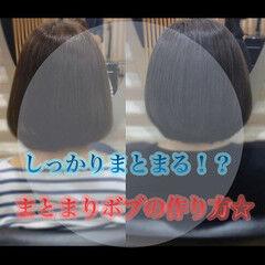 髪質改善トリートメント セミロング うる艶カラー 大人ロング ヘアスタイルや髪型の写真・画像