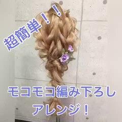 アンニュイほつれヘア 簡単ヘアアレンジ ほつれウエーブ フェミニン ヘアスタイルや髪型の写真・画像
