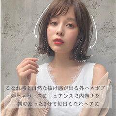金子颯汰/ kyli表参道さんが投稿したヘアスタイル