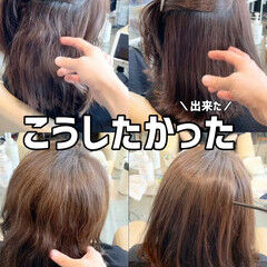 ストレート グレージュ 縮毛矯正 髪質改善 ヘアスタイルや髪型の写真・画像