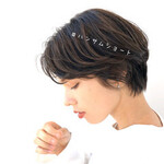 アンニュイほつれヘア 透明感カラー ナチュラル 暗髪