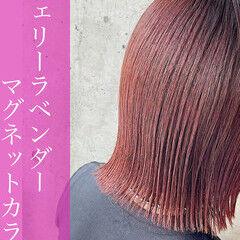 ミディアム ナチュラル ボルドー ブリーチカラー ヘアスタイルや髪型の写真・画像